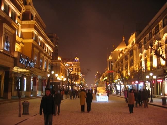 Harbin City Northeast China