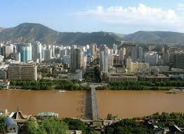 Lanzhou Gansu China