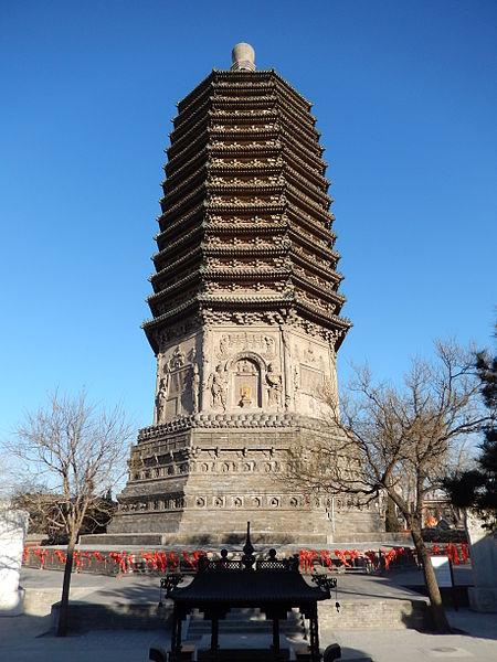 North China Beijing Tianning Temple Pagoda