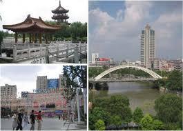 Yancheng jiangsu china
