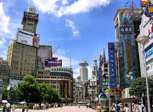 Nanjing Road, a major shopping street in