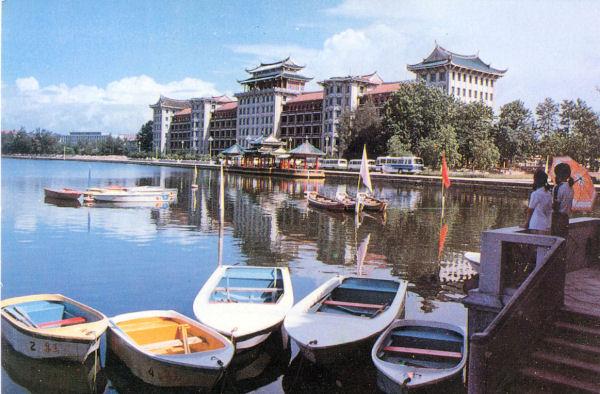 Fujian Province China