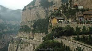 Shanxi Province