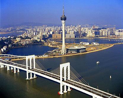 Macao / Macau