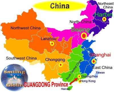Maoming guangdong china