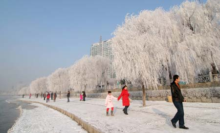 Northeast China