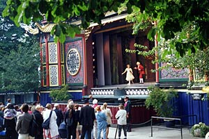 The Pantomime Theater Tivoli Copenhagen