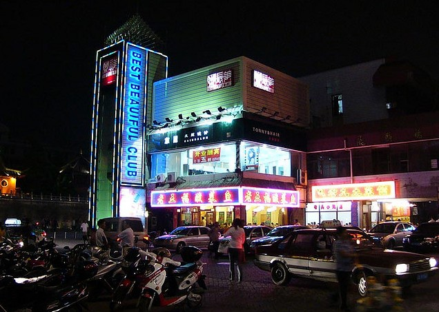 The nightlife in Hefei China