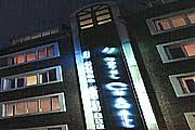 Hotel Chagall Aalborg