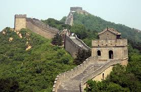 The Great Wall Chine