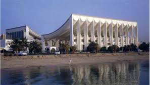 parlamentet i Kuwait by jørn utzon