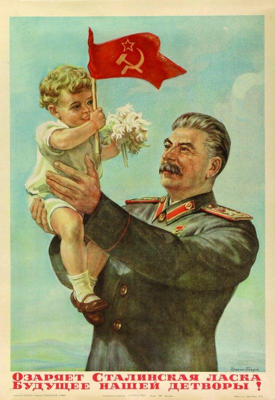Hvad er Kommunisme København